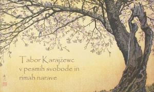 karajžewc haiku
